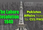 Pakistan Affairs Notes for CSS - PMS