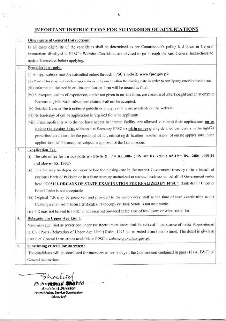 FPSC Consolidated Advertisement No. 11/2019 (November 2019)