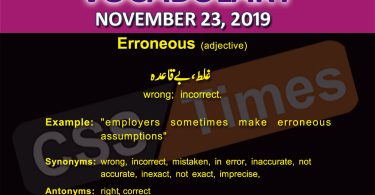 Daily English Vocabulary with Urdu Meaning (23 November 2019)
