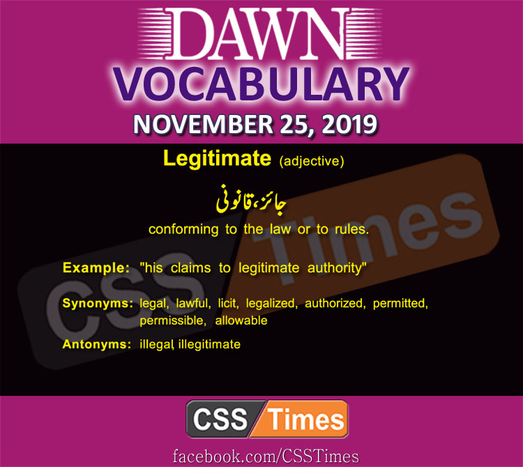 Daily English Vocabulary with Urdu Meaning (25 November 2019)