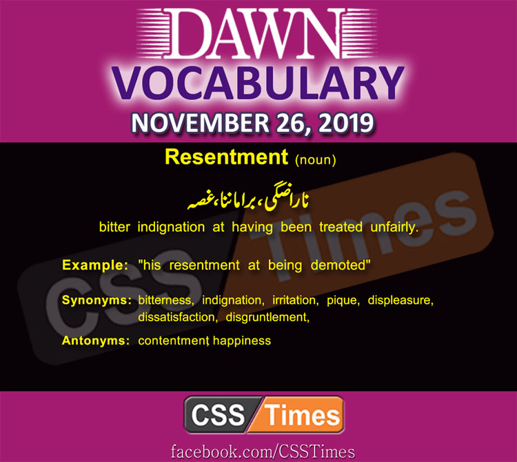 Daily English Vocabulary with Urdu Meaning (26 November 2019)