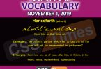 'Dawn' English Vocabulary with Urdu Meaning (01 November 2019)
