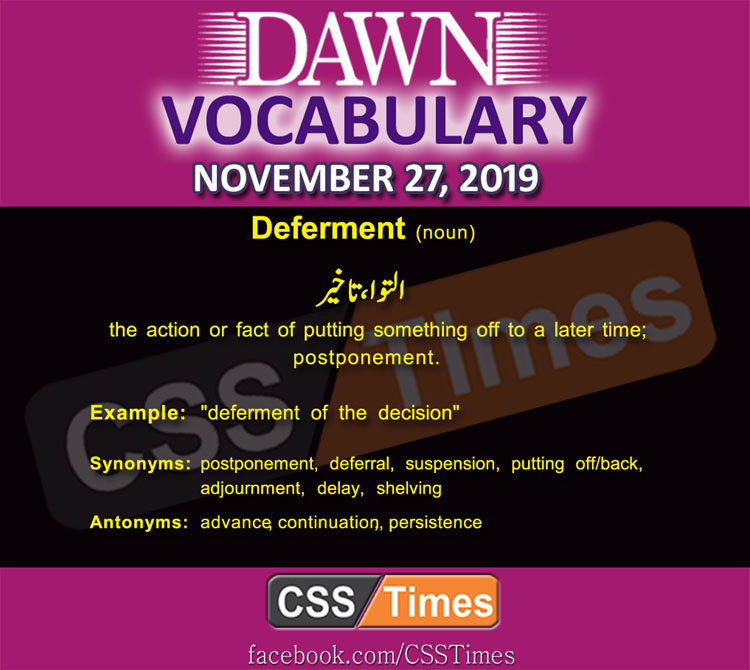 Daily English Vocabulary with Urdu Meaning (27 November 2019)