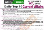 Day by Day Current Affairs (November 07 2019) | MCQs for CSS, PMS