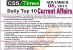 Day by Day Current Affairs (November 08 2019) | MCQs for CSS, PMS