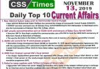 Day by Day Current Affairs (November 13 2019)MCQs for CSS, PMS