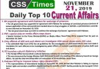Day by Day Current Affairs (November 21 2019) | MCQs for CSS, PMS