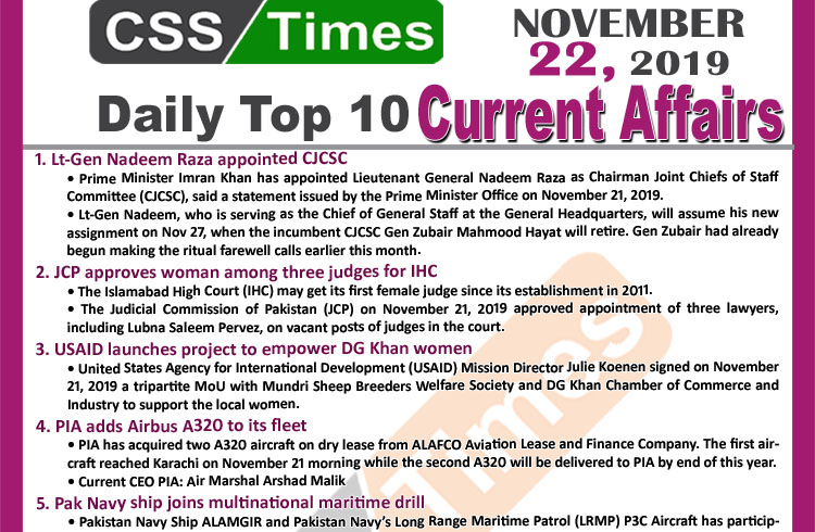 Day by Day Current Affairs (November 22 2019) | MCQs for CSS, PMS