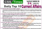November Current Affairs MCQs