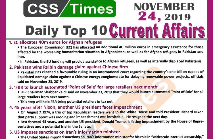 November Current Affairs MCQs