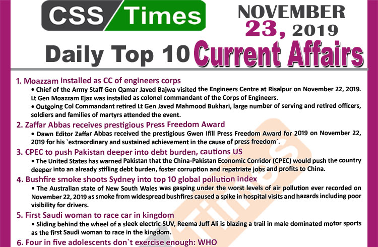 Day by Day Current Affairs (November 23 2019) | MCQs for CSS, PMS