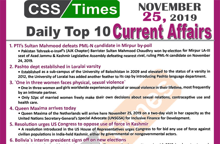 Day by Day Current Affairs (November 25 2019) | MCQs for CSS, PMS