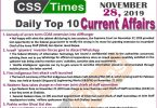 Day by Day Current Affairs (November 28 2019) | MCQs for CSS, PMS