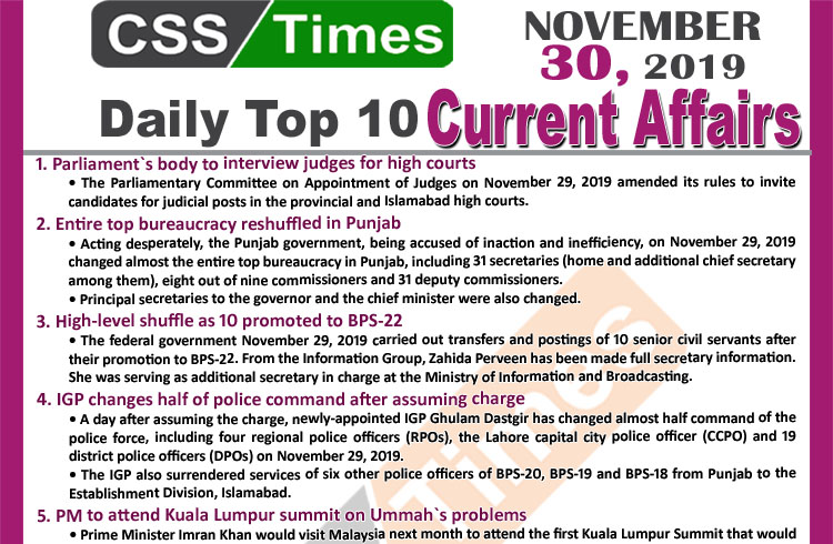 Day by Day Current Affairs (November 30 2019) | MCQs for CSS, PMS