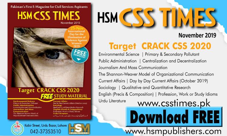 HSM Magazine Download Link November