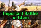 Important Battles of Islam