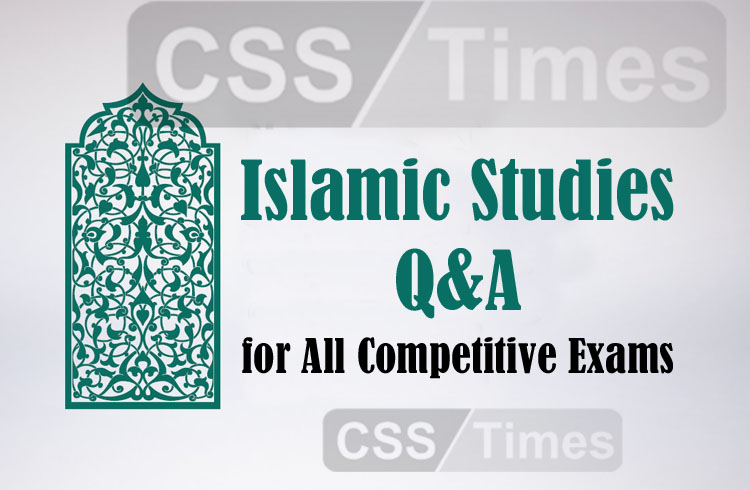 ISlamic Studies QA for All Competitive Exams