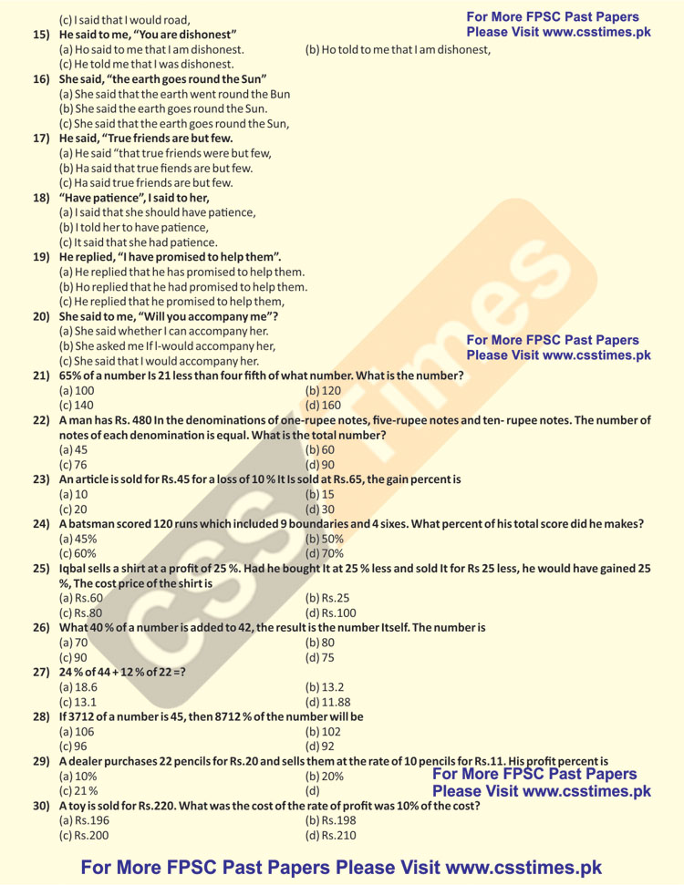 Junior Admin Officer Ministry of Defence (MoD) FPSC Past Paper 2007 (Solved)