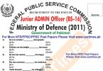 Junior Admin Officer (MoD) Ministry of Defence Paper 2011 - Page-1 copy