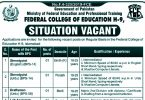 Ministry of Education Govt of Sindh copy