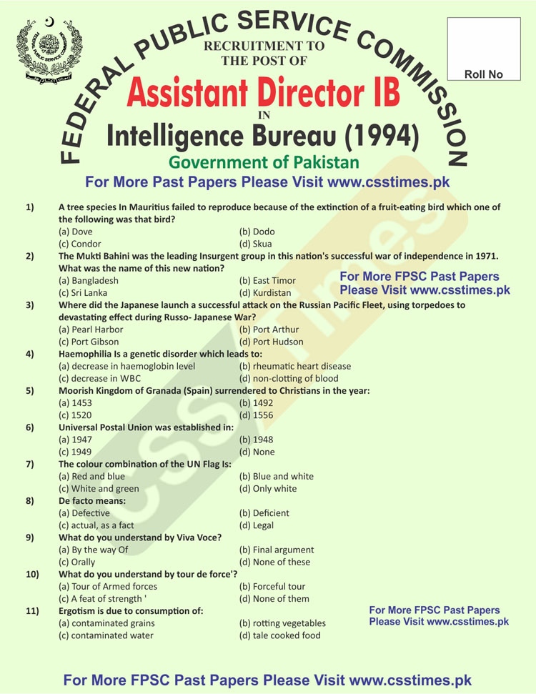 Assistant Director Intelligence Bureau Past Paper 1994 (FPSC Past Papers)