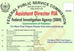 Assistant Director (FIA), Federal Investigation Agency Paper 2004 (FPSC Past Papers)