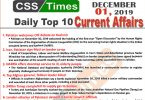 Day by Day Current Affairs (December 01 2019) | MCQs for CSS, PMS