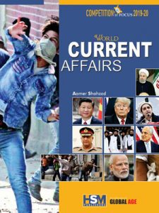 Current Affairs by Aamer Shahzad copy