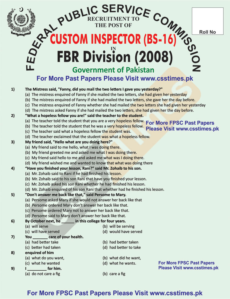 FBR Inspector Customs BS-16 Paper 2008 (FPSC FBR Past Papers)