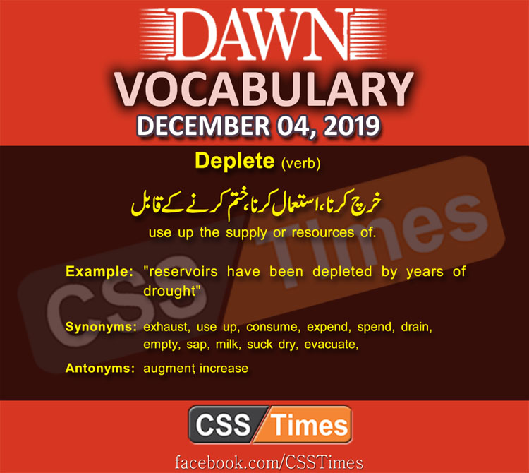 Daily English Vocabulary with Urdu Meaning (04 December 2019)
