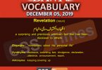 Daily English Vocabulary with Urdu Meaning (05 December 2019)