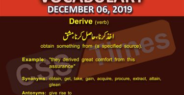 Daily English Vocabulary with Urdu Meaning (06 December 2019)