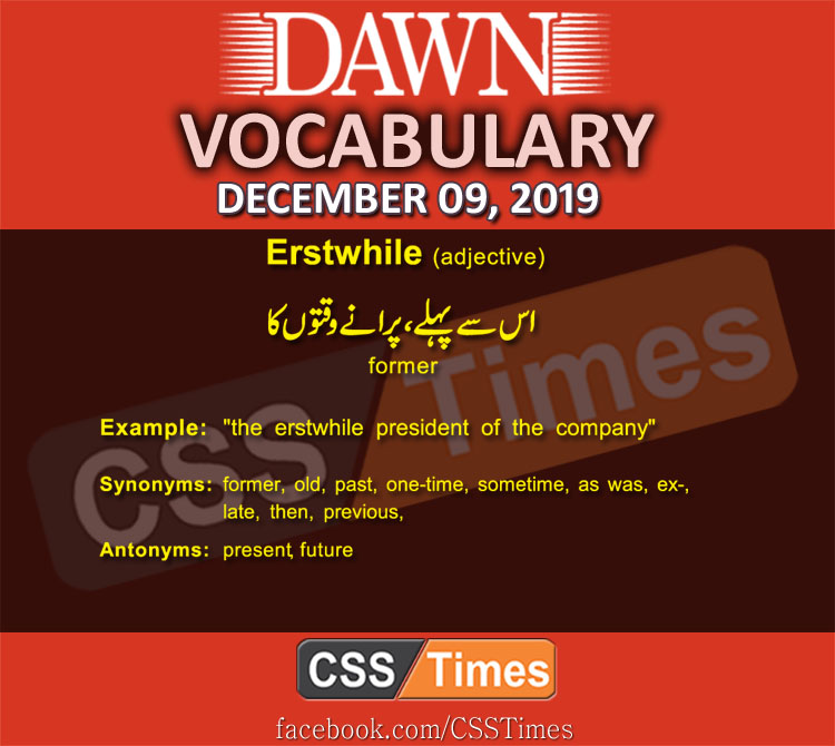 Daily English Vocabulary with Urdu Meaning (09 December 2019)