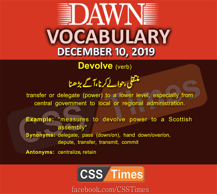 Daily English Vocabulary with Urdu Meaning (10 December 2019)