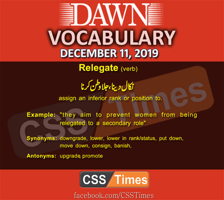 Daily English Vocabulary with Urdu Meaning (11 December 2019)