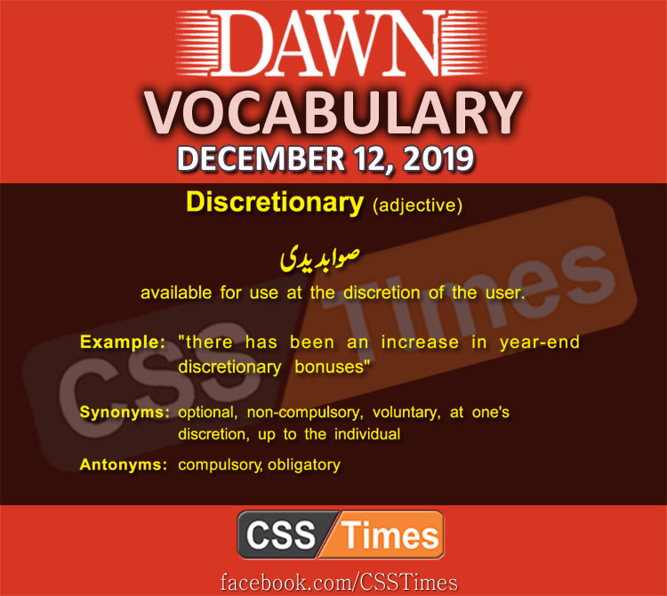 Daily English Vocabulary with Urdu Meaning (12 December 2019)