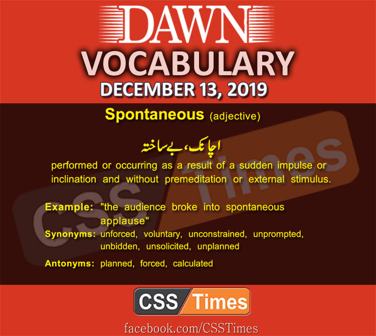 Daily English Vocabulary with Urdu Meaning (13 December 2019)