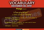 Daily English Vocabulary with Urdu Meaning (30 December 2019)