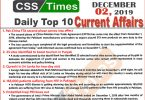 Day by Day Current Affairs (December 02 2019) | MCQs for CSS, PMS