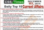 Day by Day Current Affairs (December 03 2019) | MCQs for CSS, PMS.jpg