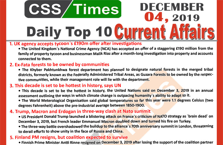 Day by Day Current Affairs (December 04 2019) | MCQs for CSS, PMS