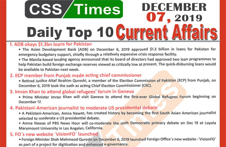 Day by Day Current Affairs (December 07 2019) | MCQs for CSS, PMS