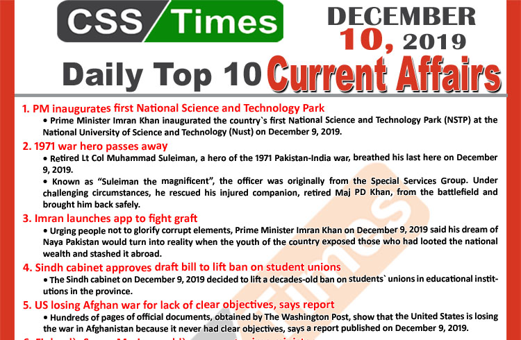 Day by Day Current Affairs (December 10 2019) | MCQs for CSS, PMS