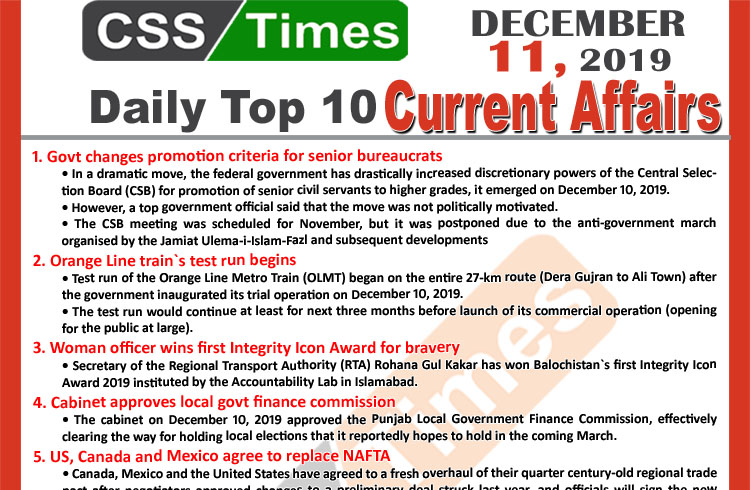 Day by Day Current Affairs (December 11 2019)   MCQs for CSS, PMS