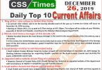 Day by Day Current Affairs (December 26 2019) MCQs for CSS, PMS