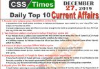 Day by Day Current Affairs (December 27 2019) MCQs for CSS, PMS