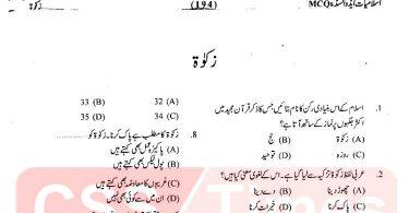 Islamiat MCQs about Important MCQs about Zakat (1) copy
