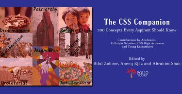 The CSS Companion Book by Folio Books Pakistan