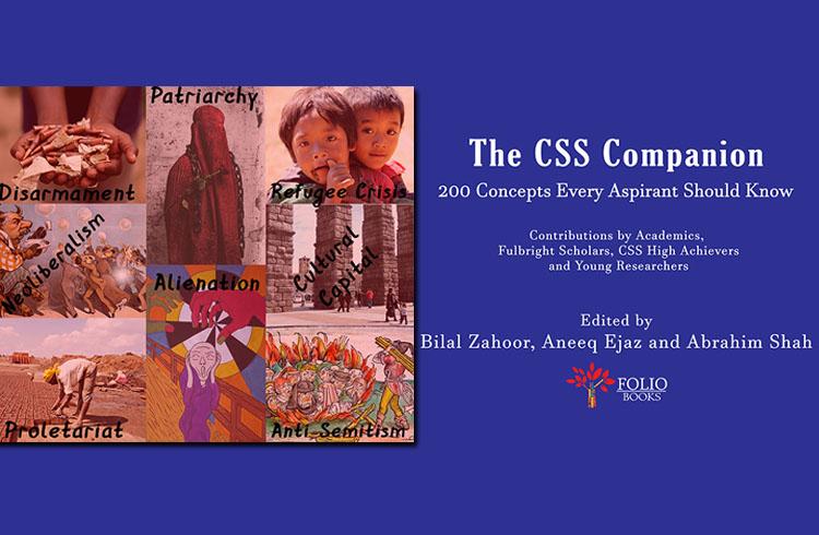 The CSS Companion Book by Folio Books Pakistan