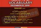 Daily English Vocabulary with Urdu Meaning (02 December 2019)